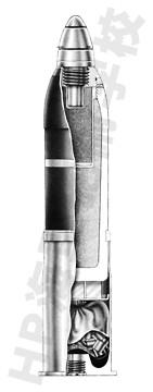 006_57mm_HE_Type90_s.jpg