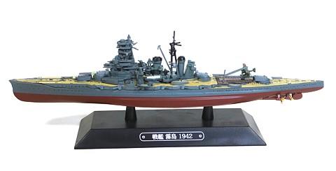 007_Kirishima_model_01.jpg