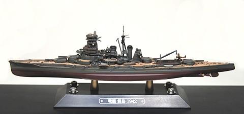007_Kirishima_model_DU_01.jpg