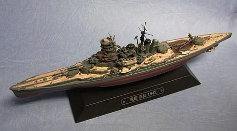 007_Kirishima_model_DU_07.jpg