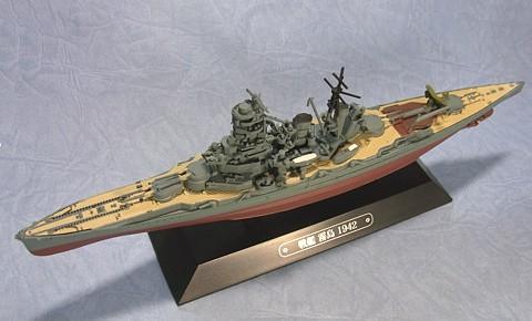 007_Kirishima_model_DU_08.jpg