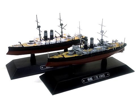 008_Mikasa_model_03.jpg
