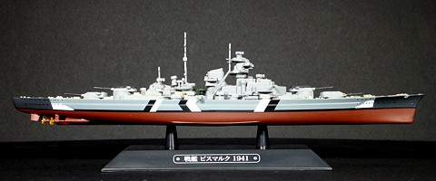 016_Bismarck_model_01_s.jpg
