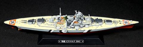 016_Bismarck_model_02_s.jpg