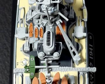 016_Bismarck_model_04_s.jpg