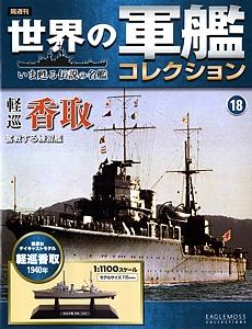 018_Katori_cover_01_s.jpg