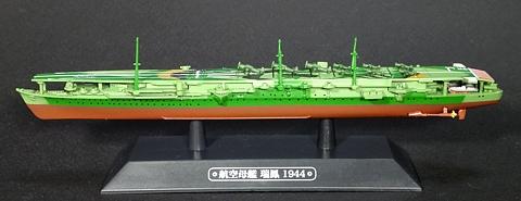 029_Zuiho_model_01_s.jpg