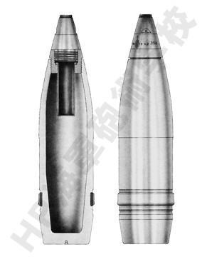 030_75mm_Sprgr_Patr_KwK_34_s.jpg