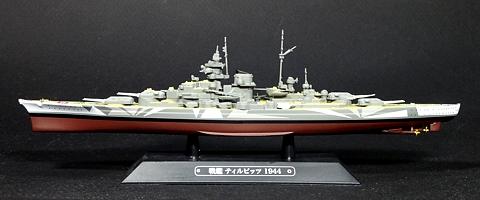 031_Tirpitz_model_01_s.jpg
