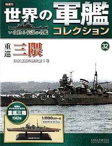 032_Mikuma_cover_01_s.jpg