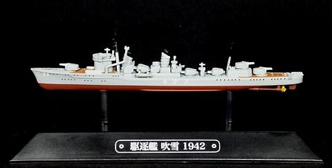039_Fubuki_model_01_s.jpg