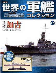 042_Kako_cover_s.jpg