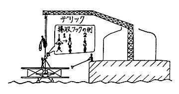 043_05_s.jpg