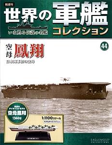 044_Hosho_cover_s.jpg