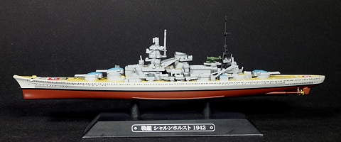 049_Scharnhorst_model_01.jpg