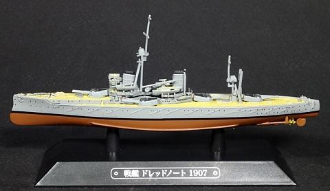 052_Dreadnought_model_01.jpg
