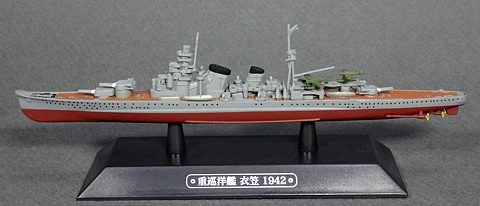 053_Kinugasa_model_01.jpg