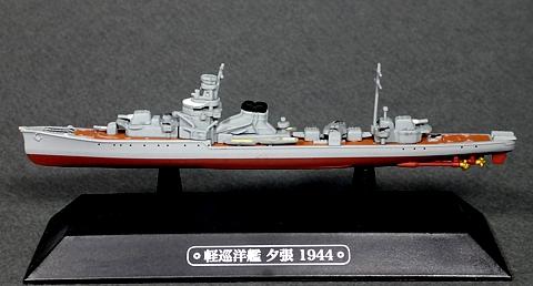 055_Yubari_model_01a.jpg