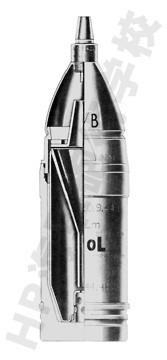 057_75mm_Jgr_38_HL_B_s.jpg
