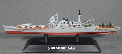 057_Chikuma_model_01.jpg