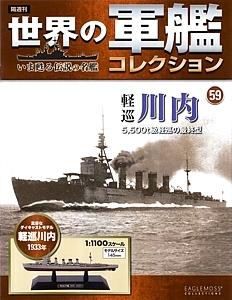 059_Sendai_cover_s.jpg