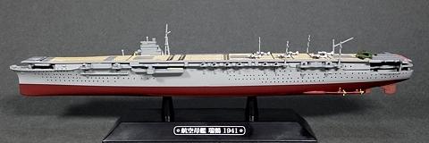 063_Zuikaku_model_01.jpg