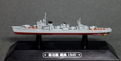 065_Isokaze_model_01.jpg