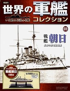 069_Asahi_cover_s.jpg