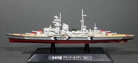 070_Prinz_Eugen_model_01.jpg
