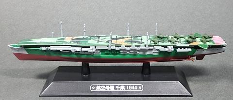 074_Chitose_model_01.jpg