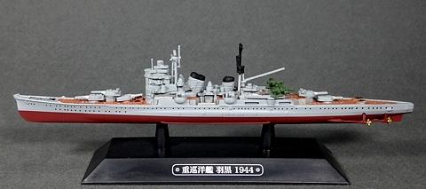 075_Haguro_model_01.jpg