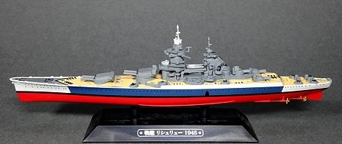 076_Richelieu_model_01.jpg