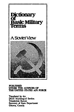 07_Soviet_Basic_Mil_Terms_E_cever_s.jpg