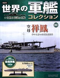 080_Shoho_cover_s.jpg