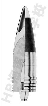 086_88mm_Pzgr_Patr_41_s.jpg