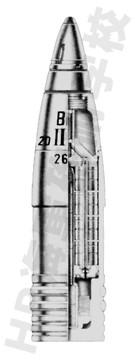 099_88mm_Gr_Br_Schr_Flak_a_s.jpg