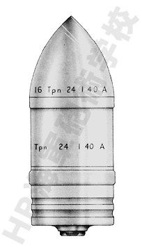 127_105mm_Pzgr_Rot_LSpur_s.jpg