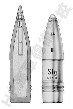 156_150mm_Gr_19_St_s.jpg