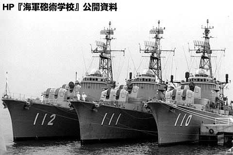 1971_Hanki_01_s2.jpg