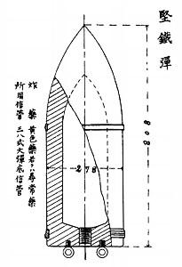 28cm_kentetu_01.jpg