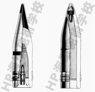 60cal_15cm5_ammo_01_s.JPG