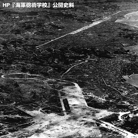 AB_Koroku_photo_1945_02_mod.jpg