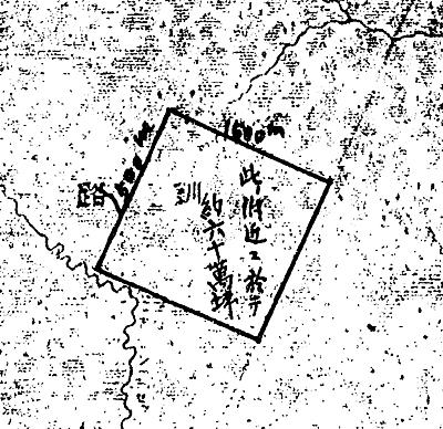 AB_Kushiro_map_1932_01_s.JPG