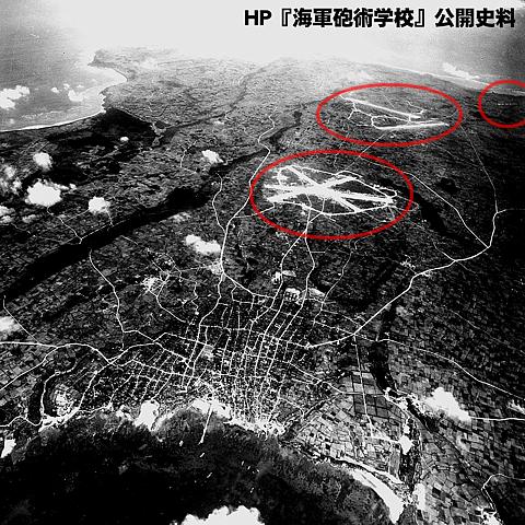 AB_Miyako_photo_1945_03_mod.jpg