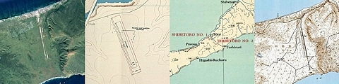 Army_AB_Shibetoro_data_01_ss.JPG