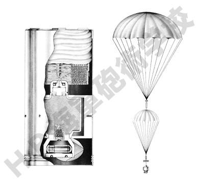 Army_Bomb_Type2_1-2kg_para_s.jpg