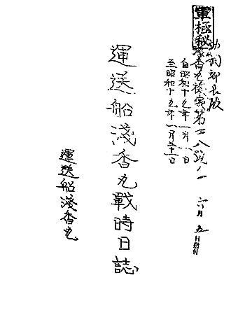Asakamaru_WD_S1901_cover_s.jpg