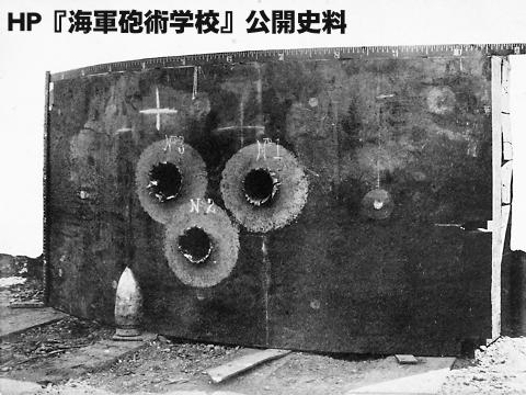 BT-27_s.jpg