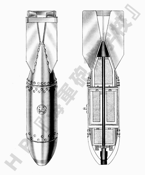 Bomb_Type98_No7_Mk6_Model1_s.jpg