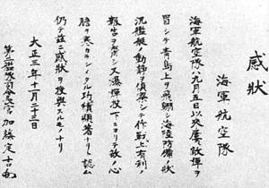 Chintao_kanjou_com3thflt_T03_01_s.jpg